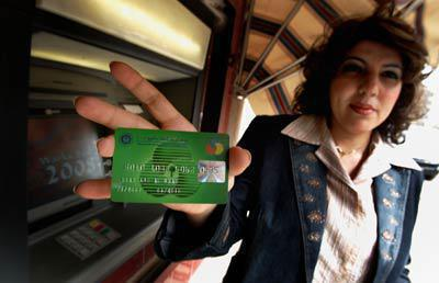 Изображение - Что делать, если истекает срок действия карты сбербанка 1005361