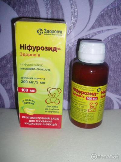 Левомицетин таблетки воздействие на суставы ампутация голеностопного сустава по сайму
