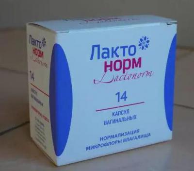 Экофемин капсулы инструкция по применению