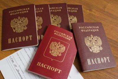 Документы для замены паспорта при уточнении данных