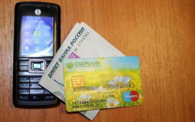 Изображение - Перестали приходить смс от мобильного банка сбербанка 1067110