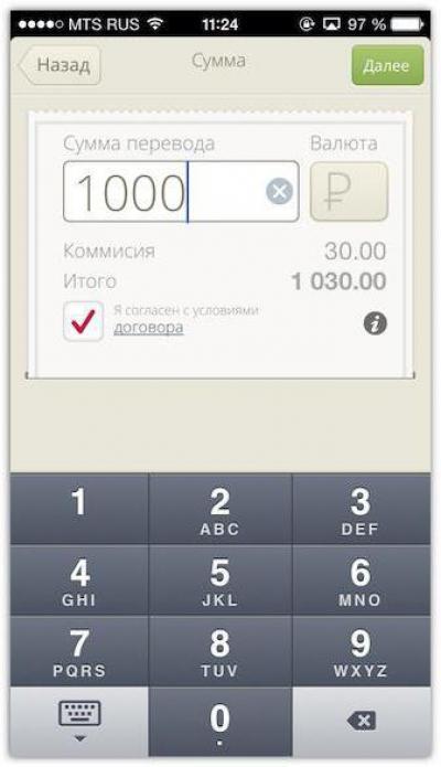 Как оплатить кредитную карту альфа