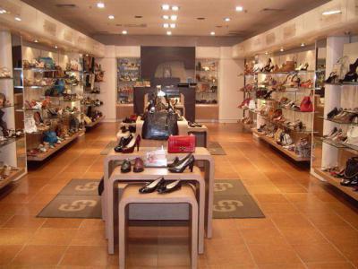 403998380 Магазины обуви в Москве: список, адреса и отзывы. Магазины мужской ...