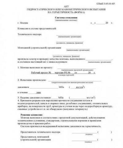 Договор на промывку теплообменника образец Уплотнения теплообменника Alfa Laval TL10-PFD Соликамск