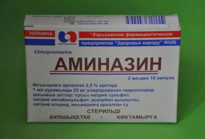 аминалон инструкция по применению цена отзывы врачей