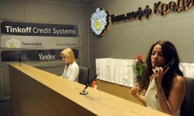 Ооо феникс коллекторское агентство погашение долга банк тинькофф