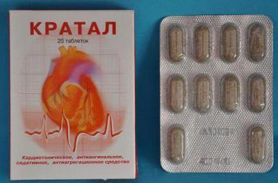 Корвалмент — инструкция, применение, назначения поп-медицина.