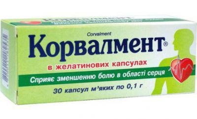 Корвалмент инструкция по применению, цена в аптеках | tabletki. Ua.