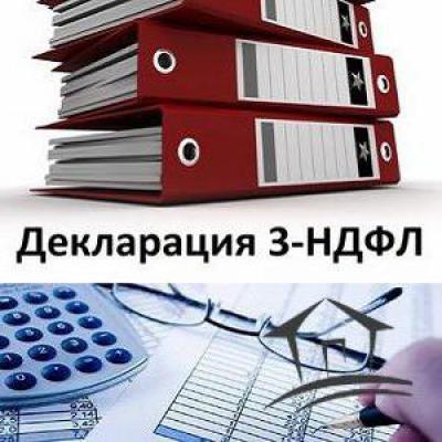 Изображение - Налог при дарении недвижимости не родственнику 1186014