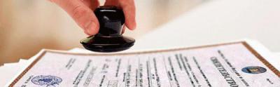 Изображение - Налог при дарении недвижимости не родственнику 1186016