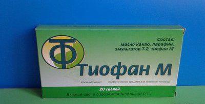 Тиофан м, свечи 20 шт. По 0,2 гр.
