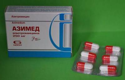 азитромицин инструкция как разводить