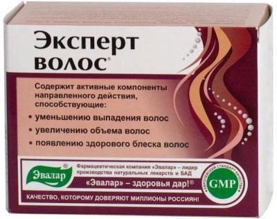 Комплекс витаминов для волос эвалар