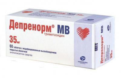 Депренорм мв 35 мг n30 табл купить в москве: цена и отзывы.