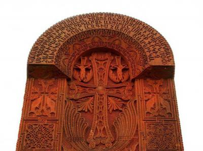 Картинки по запросу армяне и символ христианства.