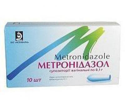 Метронидазол в форме вагинальных свечей