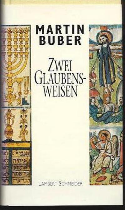 Еврейский философ Мартин Бубер  биография f111b2ed4fda6