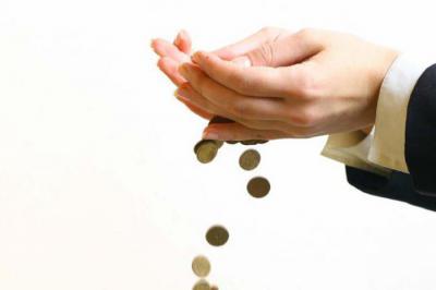 Изображение - Как заработать на акциях торгуем в интернете 1392052