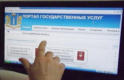Изображение - Скидка на оплату штрафов - кому положена и как получить 1437073