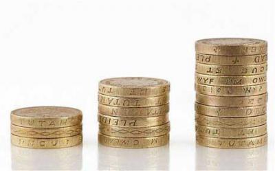 Изображение - Скидка на оплату штрафов - кому положена и как получить 1437076