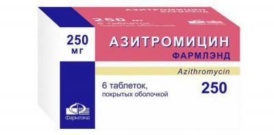 азитромицин 500 фармленд инструкция по применению