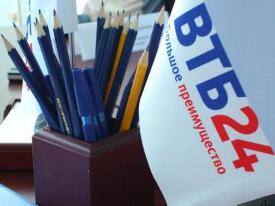 Изображение - Рефинансирование в банке втб 24 какие нужны документы 1466972
