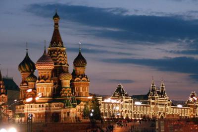Россия занимает часть суши