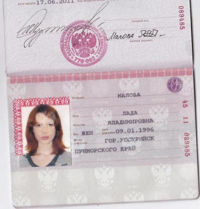 Госпошлина для замены паспорта в 45 лет в 2018