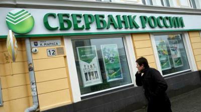 Изображение - В каком банке лучше брать кредит 1477284