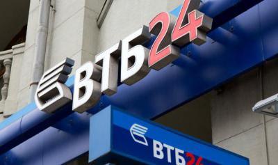 Изображение - В каком банке лучше брать кредит 1477286