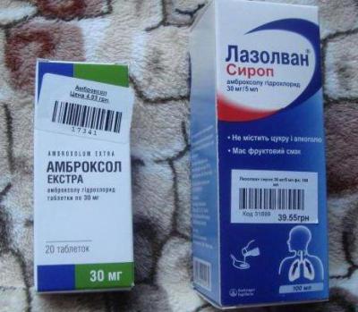дешевое профилактическое лекарство от простуды