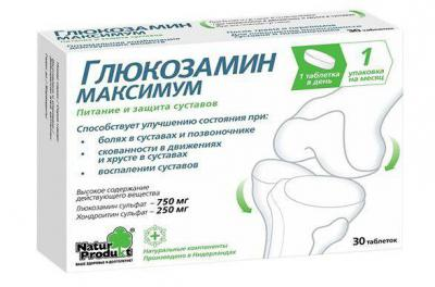 Изображение - Таблетки от суставов глюкозамин максимум 1505082