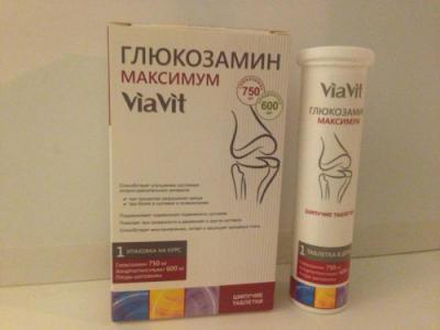 Изображение - Таблетки от суставов глюкозамин максимум 1505085