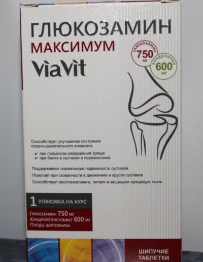 Изображение - Таблетки от суставов глюкозамин максимум 1505086