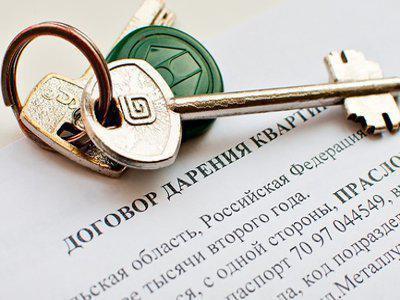 Изображение - Документы для переоформления квартиры после смерти 1545110