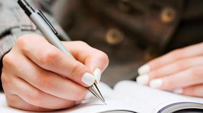 Изображение - Как правильно написать претензию в сбербанк 1548136