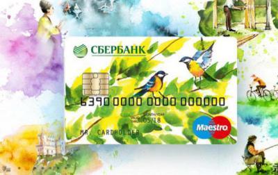 Изображение - Как перевести деньги с втбна сбербанк 1560481