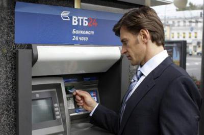 Изображение - Как перевести деньги с втбна сбербанк 1560824