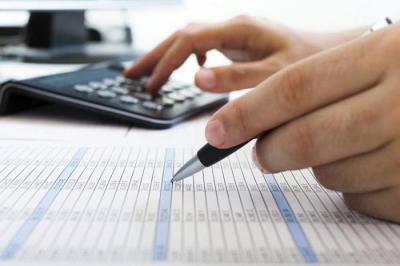 Посчитать налог на коммерческую недвижимость сайт поиска помещений под офис Дурасовский переулок
