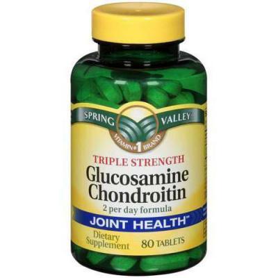 Изображение - Глюкозамин для лечения суставов 1593976