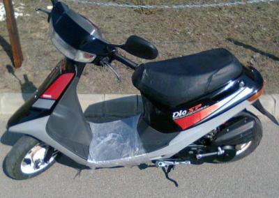 Скутер Honda Dio AF 18 - фото, описание, технические ...   284x400