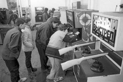 Игровой автомат резидент играть