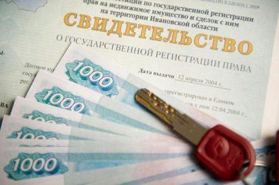 Изображение - Можно ли приватизировать квартиру с долгами по коммунальным платежам 1636333