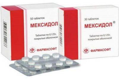 можно таблетки от боли шейного остеохондроза Вам очень обязан