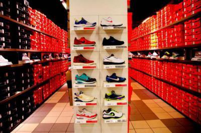 Nike-дисконт