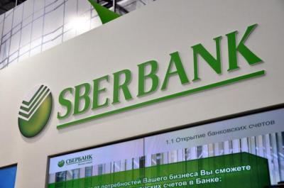 Изображение - С какими банками сегодня сотрудничает сбербанк 1685848