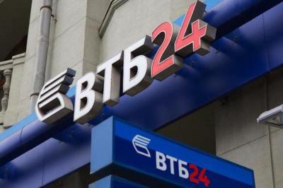 Изображение - С какими банками сегодня сотрудничает сбербанк 1685857