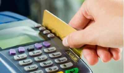 Изображение - Можно ли снимать с кредитной карты наличные без процентов 1716392