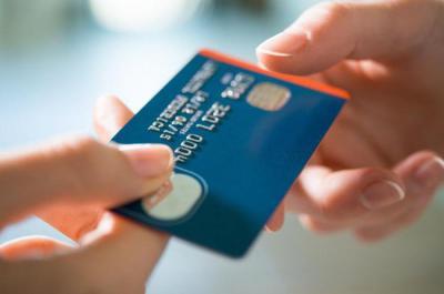Изображение - В каком банке можно взять кредит безработному 1760320