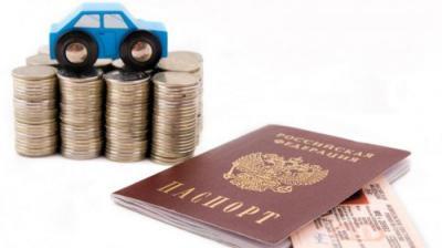 Изображение - Какие нужны документы, чтобы получить кредит в банке 1764337
